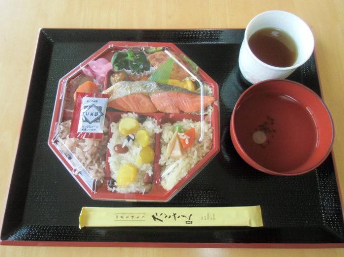 2016.9.19 敬老の日(お弁当)(2F) (21)