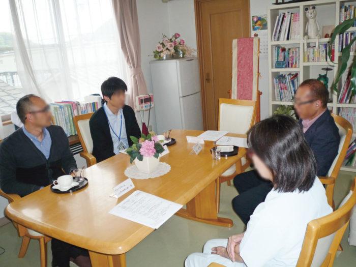 2017.4.25 運営推進会議