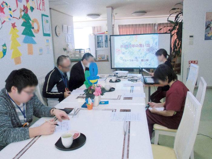 2017.12.26 第5回 運営推進会議 (5)