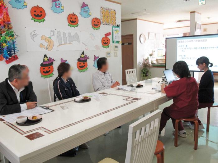 2018.10.29 第4回 運営推進会議 (10)