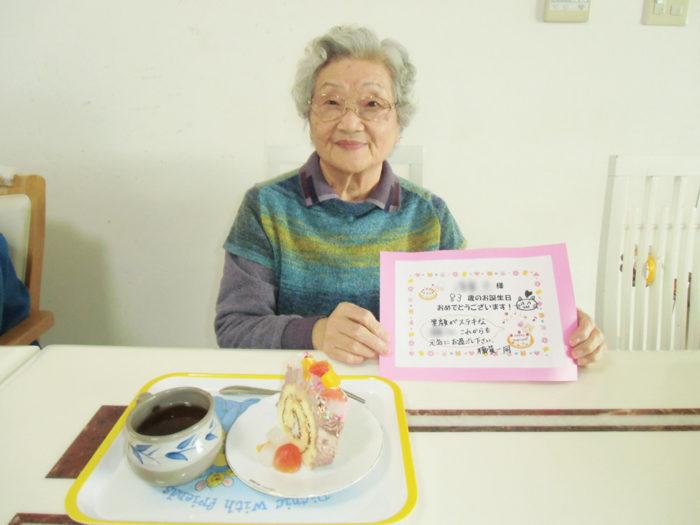 2018.12.15 お誕生日会1